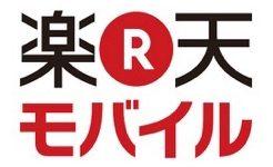 rakuten-mobile-banner