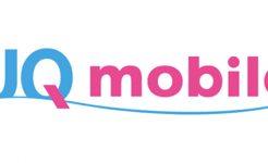 uq-mobile-banner
